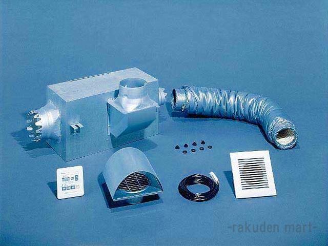 (キャッシュレス5%還元)パナソニック XFY-550LP 屋根裏換気システム・床下用換気扇 屋根裏換気システム