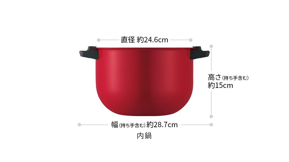 ()シャープ KN-HW24C-R ヘルシオ ホットクック 水なし自動調理鍋