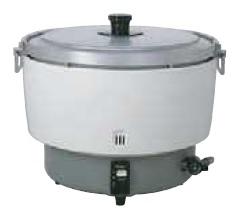 パロマ PR-101DSS ガス炊飯器 プロパンガス用