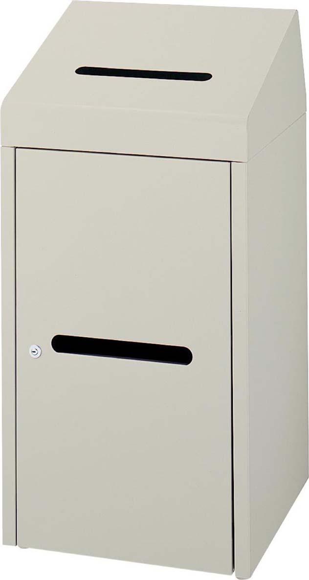 山崎産業 コンドル 機密文書回収ボックス A4 YW-169L-ID (代引き不可)