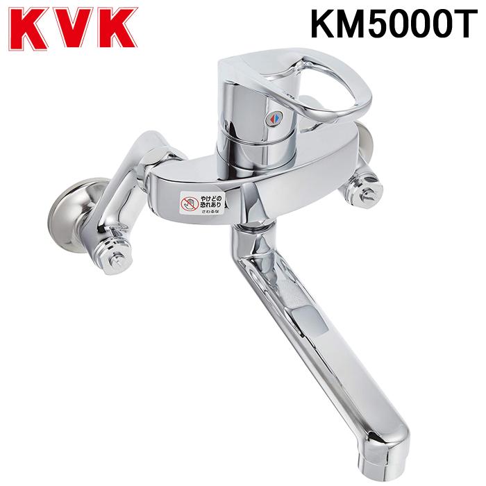 (キャッシュレス5%還元)(送料無料)(在庫有)KVK KM5000T シングルレバー式混合栓 フルメタルシリーズ