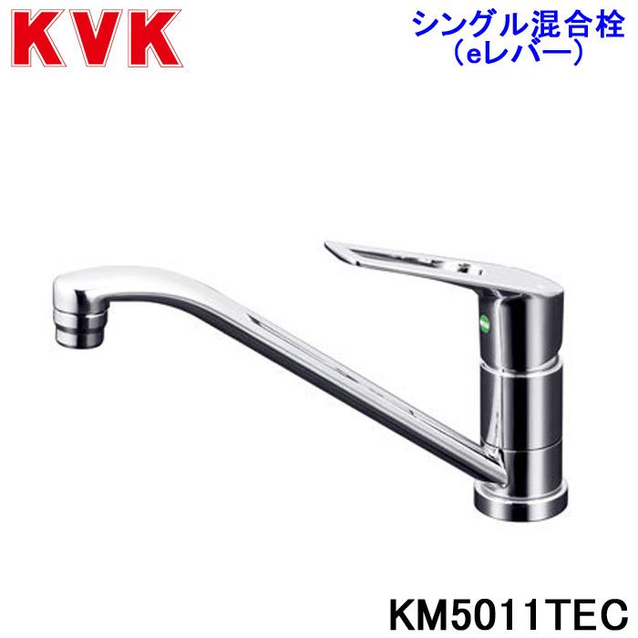 (キャッシュレス5%還元)(送料無料)(在庫有)KVK KM5011TEC 流し台用シングルレバー式混合栓(eレバー)