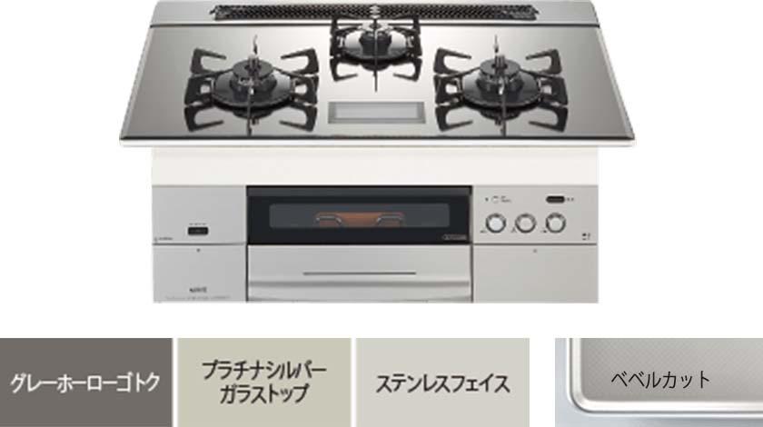 (送料無料)ノーリツ N3S03PWASKSTE プロパンガス用 ビルトインコンロ プログレプラス 幅75cm キャセロール別売