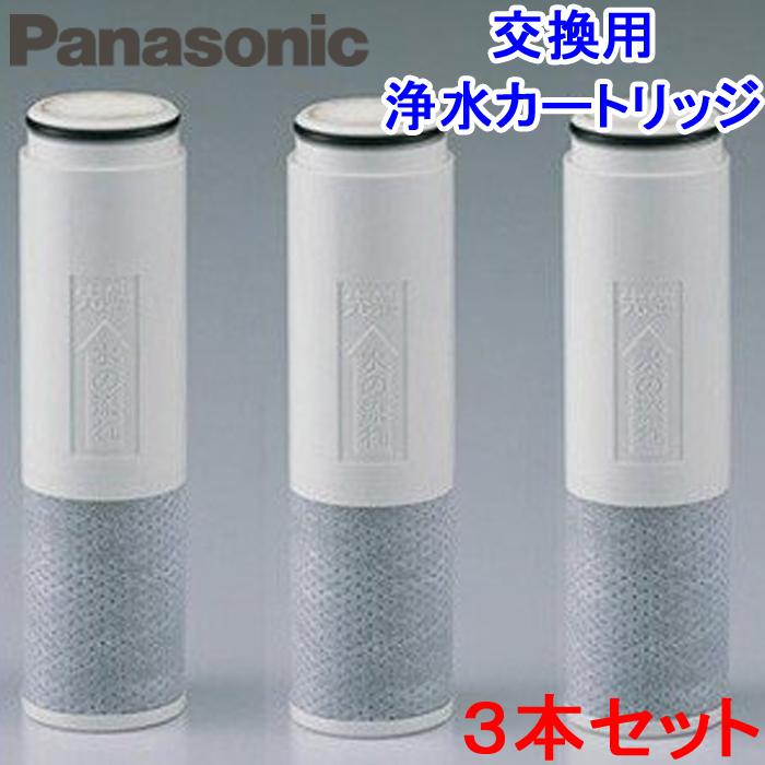 (キャッシュレス5%還元)(送料無料)パナソニック SESU10300SK1 浄水カートリッジ 3本セット 交換用カートリッジ