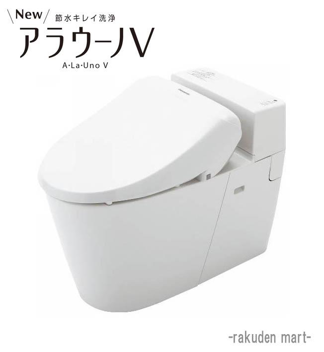(キャッシュレス5%還元)(法人様宛限定)パナソニック NewアラウーノV XCH3018WS 床排水標準タイプ 手洗いなし 節水キレイ洗浄 暖房便座