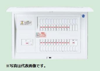 (キャッシュレス5%還元)パナソニック BQE84183G 住宅分電盤 家庭用燃料電池システム ガス発電・給湯暖冷房システム対応 リミッタースペースなし 18+3 40A