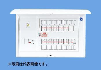 (キャッシュレス5%還元)パナソニック BQE87343J 住宅分電盤 太陽光発電システム対応 リミッタースペースなし 34+3 75A
