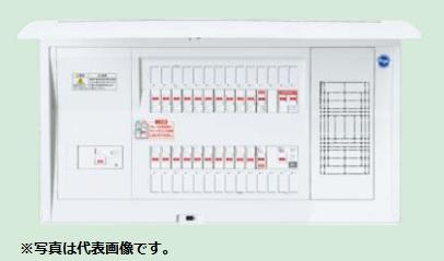 (キャッシュレス5%還元)パナソニック BQEF85101C2 住宅分電盤 太陽光発電システム・エコキュート・IH対応 フリースペース付 単相3線計測電源用ブレーカ内蔵 リミッタースペースなし 10+1+1 50A