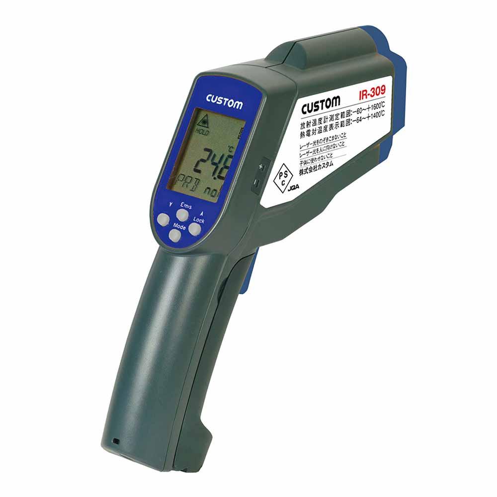 カスタム IR-309 放射温度計