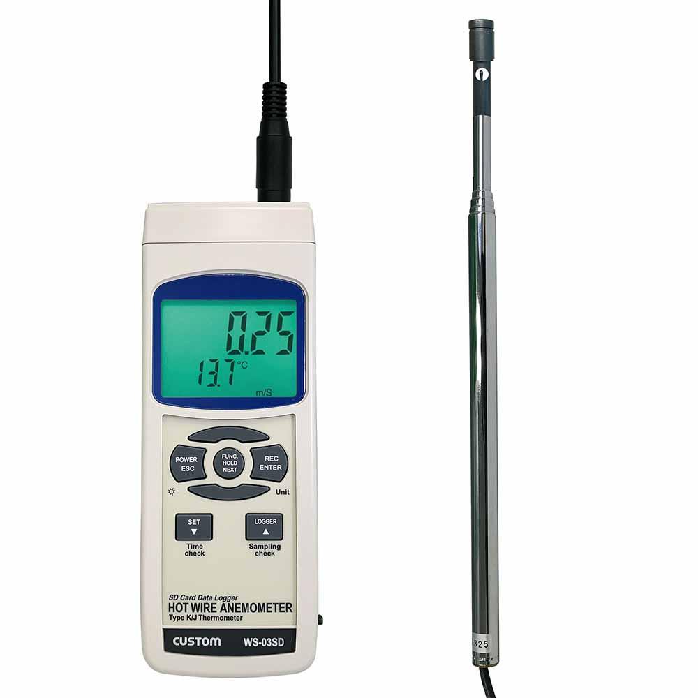 カスタム WS-03SD デジタルロガー風速計