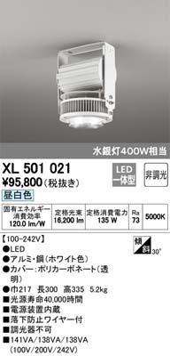 (キャッシュレス5%還元)オーデリック XL501021 LED高天井用シーリング