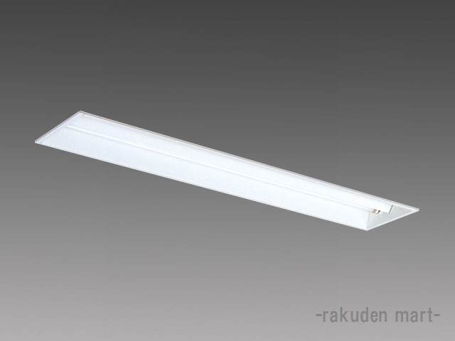 (送料無料)三菱電機 EL-LYB4002B AHX(34N3A) LED照明器具 直管LEDランプ搭載ベースライトLファインecoシリーズ(一般用途) 埋込形 オプション取付可能タイプ(灯具)