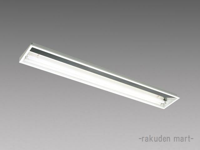 (送料無料)三菱電機 EL-LYB4021A AHX(34N3A) LED照明器具 用途別ベースライト ウォールウォッシャ 埋込形