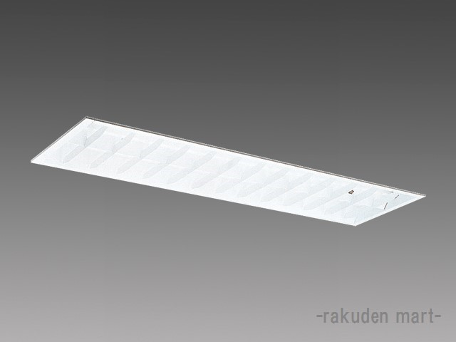 (送料無料)三菱電機 EL-LYB4322B AHN(34N3A) LED照明器具 直管LEDランプ搭載ベースライトLファインecoシリーズ(一般用途) 埋込形 遮光制御タイプ 白色ルーバー付(マルチファイン)