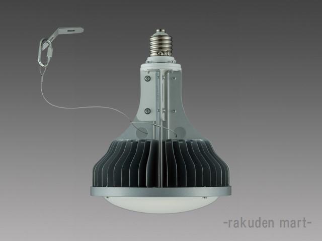 (送料無料)三菱電機 LHR110N-H-E39/400-250 LEDランプ HID形LEDランプシステム ランプ