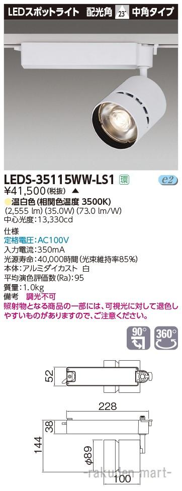 Combination Switch Standard CBS-1658