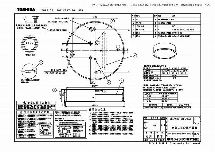 HP 586601-L21 586601-L21 HP SL170Z G6 Intel XEON L5530 2.40GHZ Quad CORES 8MB 586601-L21