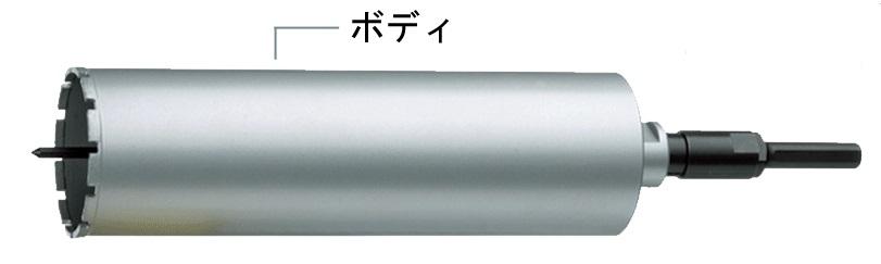 ハウスビーエム ハウスBM DMB-106 湿式ダイヤモンドコアドリル 回転用 ボディのみ