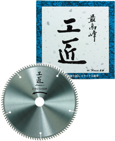 (キャッシュレス5%還元)ハウスビーエム ハウスBM KOS-3010S 工匠チップソー スライドマルノコ用