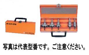ミヤナガ 278BOXD 278電材Dキット