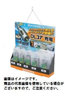 ◆税込5,400円以上のお買上げで送料無料!商品は全て新品未開封品です。◆ (キャッシュレス5%還元)ミヤナガ DLCDPB DLコアディスプレイセットB