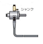 (キャッシュレス5%還元)ミヤナガ DMSK1P ネジタイプシャンクアッセンブリー No.1