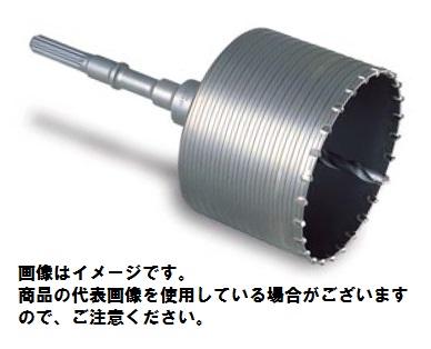 (キャッシュレス5%還元)ミヤナガ HY120C ヒューム管用コアビット カッター 120mm