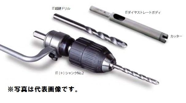 ミヤナガ ITPSK2 IT(+)シャンクNo.2