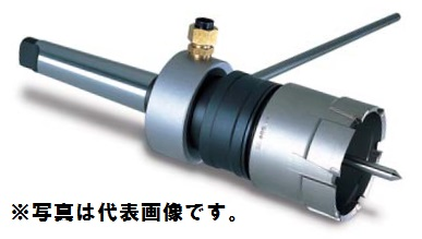 (キャッシュレス5%還元)ミヤナガ MBM47 メタルボーラM500 カッター 47mm