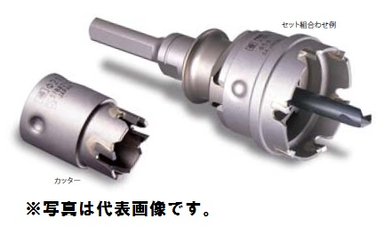 (キャッシュレス5%還元)ミヤナガ PC378100C ホールソー378 カッター 100mm