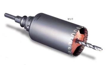 (キャッシュレス5%還元)ミヤナガ PCALC125R ALC用コアドリル セット SDSプラスシャンク 125mm