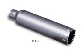 (キャッシュレス5%還元)ミヤナガ PCALC160C ALC用コアドリル カッター 160mm