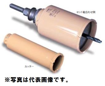 (キャッシュレス5%還元)ミヤナガ PCC75C 木ポジットコアドリル カッター 75mm