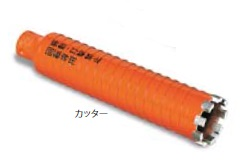 (キャッシュレス5%還元)ミヤナガ PCD6522C ドライモンドコアドリル ロングサイズ カッター 65×220