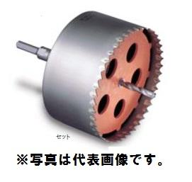 (キャッシュレス5%還元)ミヤナガ PCEW120 塩ビ管用コアドリル セット 120mm