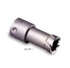 (キャッシュレス5%還元)ミヤナガ PCF063C 深穴ホールソー カッター 63mm