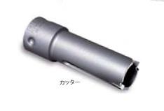 (キャッシュレス5%還元)ミヤナガ PCFRP090C FRP用コアドリル カッター 90mm