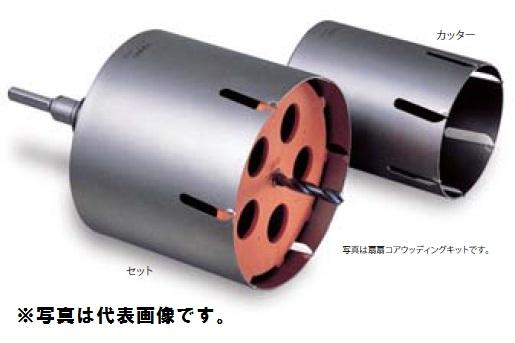 ミヤナガ PCFWS1 扇扇コアウッディングキット