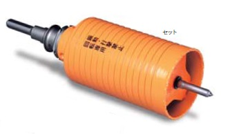 (キャッシュレス5%還元)ミヤナガ PCHP130R 乾式 ハイパーダイヤコアドリル セット SDSプラスシャンク 130mm