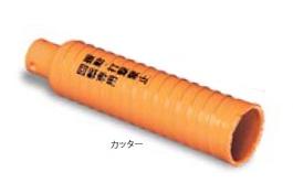 (キャッシュレス5%還元)ミヤナガ PCHPD07580C 乾式 ハイパーダイヤコアドリル ショートタイプ カッター 75mm