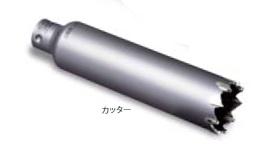 ミヤナガ PCSW125C 振動用コアドリル Sコア カッター 125×130