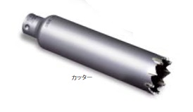 ミヤナガ PCSW160C 振動用コアドリル Sコア カッター 160×130