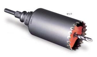 ミヤナガ PCSW32170 振動用コアドリル ロングタイプ Sコア セット 32×170