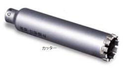 (キャッシュレス5%還元)ミヤナガ PCWD110C ウェットモンドコアドリル カッター 110mm