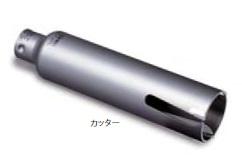 ミヤナガ PCWS11080C ウッディングコアドリル ショートタイプ カッター 110×80