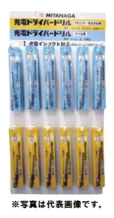 ◆税込5,400円以上のお買上げで送料無料!商品は全て新品未開封品です。◆ (キャッシュレス5%還元)ミヤナガ R-4 充電ディスプレィセット
