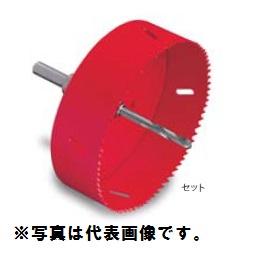 (キャッシュレス5%還元)ミヤナガ SLPM120RST バイメタルホールソープラマス用 セット SDSプラスシャンク 120mm