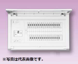 (キャッシュレス5%還元)テンパール MAG310222IC2 オール電化対応住宅用分電盤 リミッタースペースなし 扉付 22+2 100A