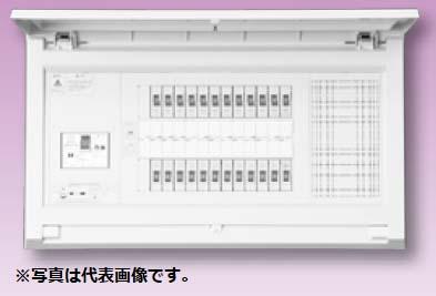 (キャッシュレス5%還元)テンパール MAG3608P スタンダード住宅用分電盤 リミッタースペースなし 扉付 8+0 60A