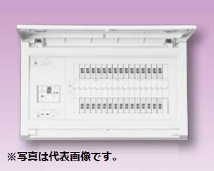 (キャッシュレス5%還元)テンパール MAG36212IA2 オール電化対応住宅用分電盤 リミッタースペースなし 扉付 21+2 60A
